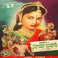 Mayabazar 1957 Tamil All Mp3 Songs Download MassTamilan