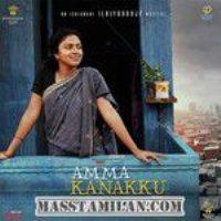 Amma Kanakku 2016 Tamil All Mp3 Songs Download MassTamilan