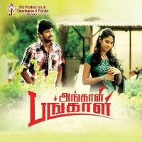 Angali Pangali 2016 Tamil All Mp3 Songs Download ...