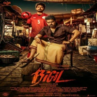 Bigil 2019 Tamil Movie All Mp3 Songs Free Download | MassTamilan