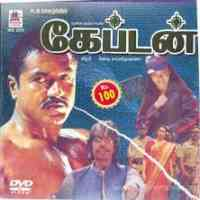 Captain 1994 Tamil All Mp3 Songs Download MassTamilan