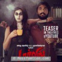 anbe anbe darling song download starmusiq