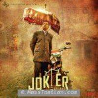 Joker 2016 Tamil All Mp3 Songs Download MassTamilan