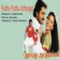 download pudhu pudhu arthangal songs