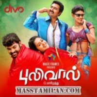 Pulivaal 2014 Tamil All Mp3 Songs Download MassTamilan