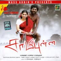 Sami Pulla 2010 Tamil All Mp3 Songs Download MassTamilan