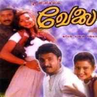 Velai 1998 Tamil All Mp3 Songs Download MassTamilan