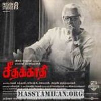 Seethakaathi 2018 Tamil All Mp3 Songs Download MassTamilan