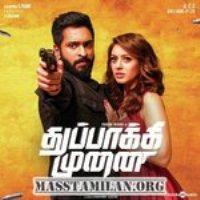 Thuppakki Munai 2018 Tamil All Mp3 Songs Download